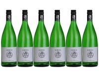 6 Flaschen Georg Siben Erben Siben Riesling Feinherb